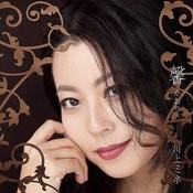 Kaori Songs