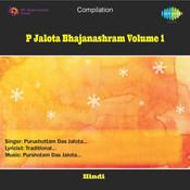P Jalota Bhajanashram 1 Songs