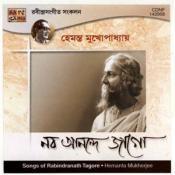 Naba Anande Jago Hemanta Mukherjee Songs