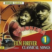Songs From Classic Chinese Films Vol. 1 Songs