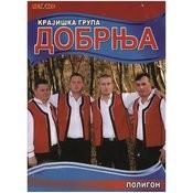 Poligon Songs