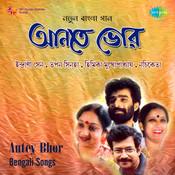 Antey Bhor Bengali Modern Songs Songs