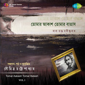 Tomar Akash Tomar Batash Vol 1 Songs