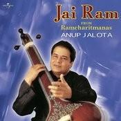 Shree Ramchandra Kripalu Bhajman Song