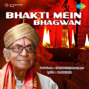 Bhakti Mein Bhagwan Songs