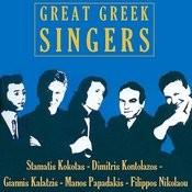 Great Greek Singers Songs
