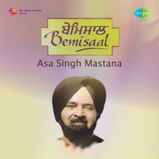 Bemisal - Asa Singh Mastana And Surinder Kaur Vol 2 Songs