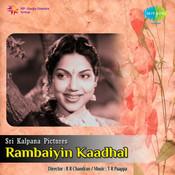 Rambaiyin Kaathal Songs