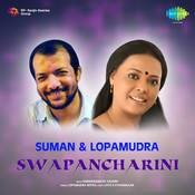 Suman And Lopamudra - Swapancharini Songs