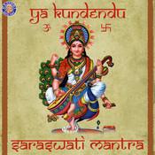 Ya Kundendu - Saraswati Mantra Songs