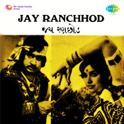 Jay Ranchhod Songs