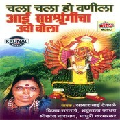 Hello Me Pujari Boltoy Song
