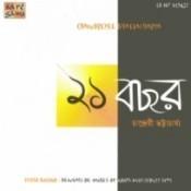 Ekush Bachhar Chandrayee Bhattacharya Songs