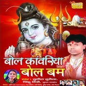 Sukhlal Andhi Songs Download: Sukhlal Andhi Hit MP3 New Songs Online
