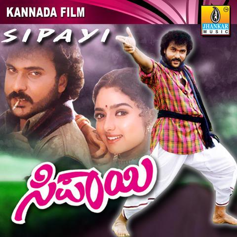 amar kannada movie video songs download