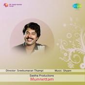 Munnettam Songs