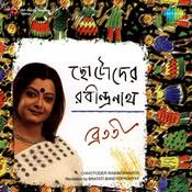Chhotoder Rabindranath Songs
