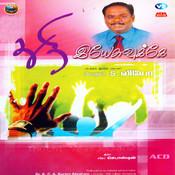 Thuthi Yesuvukae Songs