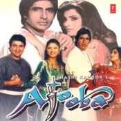 Ajooba Songs