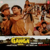 Khoon Bahaa Ganga Mein Songs