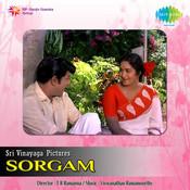 Sorgam Songs Download: Sorgam MP3 Tamil Songs Online Free on