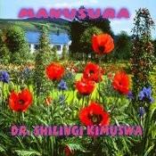 Manusura Songs