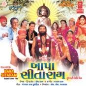 Om Jay Maruti Deva (Aarti) Song