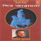 Shib Aaradhana Songs