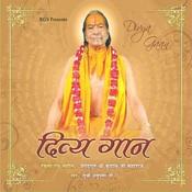 Divya Gaan Songs