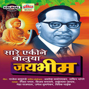 Mazya Bhimachi Mahima Mothi Song
