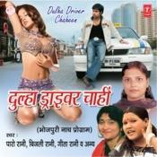 Dulha Driber Chahin Songs