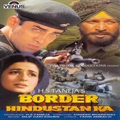 Border movie song download mp3 dj