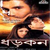 Tumi Aamar Priyotoma- Duet Song