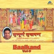 Tulsikrut Shree Ramchrit Manas- Baalkand- Part- 9- Pramudin Muninh Bhavari Pheri Tera Sahit Sab Riti Nimberi Song