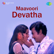 Maavoori Devatha Songs