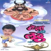 Hasa Aani Lattha Wha- Part- 3 Songs