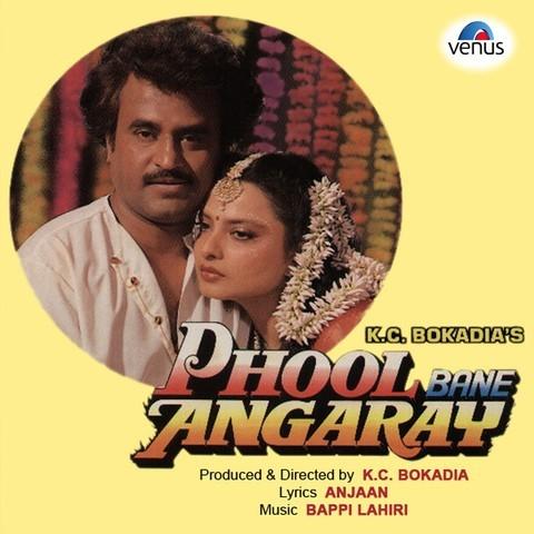 Phool aur angaar songs download | phool aur angaar songs mp3 free.