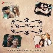 Yen Uyire Songs
