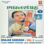 Bhajan Sangraha Vol.3 Songs