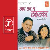 Taka Chhann Ta Tak Taka Songs
