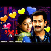 Latest movie: satham podathey songs download.