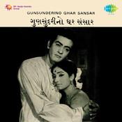 Gunsundari No Ghar Sansar Songs