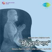 Sri Tulsidas Songs
