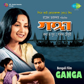 Ganga Gangar Tarange Song