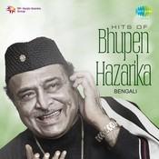 Hits Of Bhupen Hazarika Bengali Songs