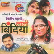 Laali Bindiya Songs