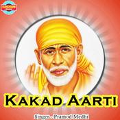 Kakad Aarti Song