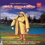Bavathi Bhiksham Dehi Songs