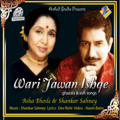 Wari Jawan Ishqe Songs