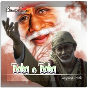 Baba O Baba  Songs